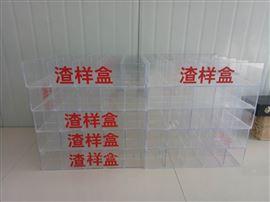 贵阳供应渣样盒各种规格齐全可定制