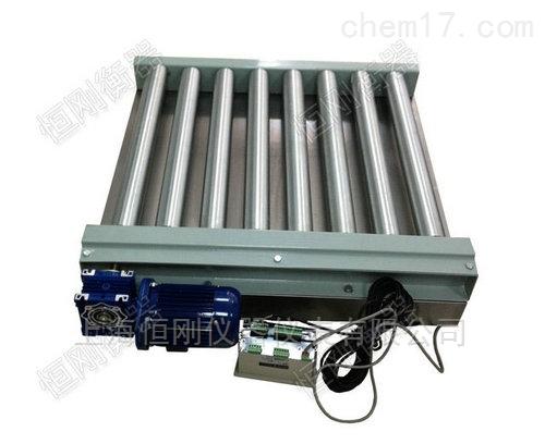 100公斤流水线电子滚筒秤 滚筒检重输送机