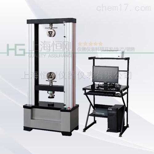 门式微机控制万能电子试验机1000N