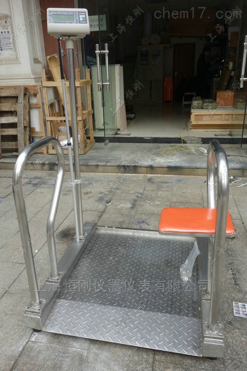 双面扶手医院輪椅秤,打印称重电子轮椅称
