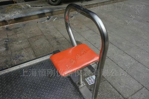 定製醫院稱重量輪椅秤,學校輪椅體重秤