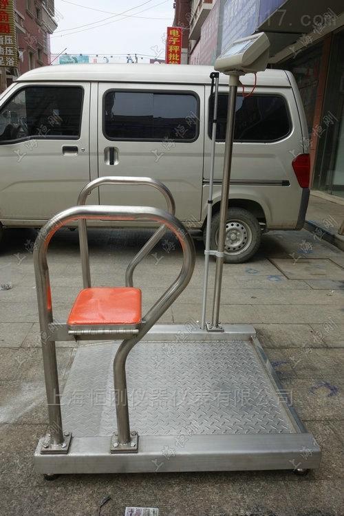 折疊座椅病床輪椅秤,病床定製打印輪椅稱