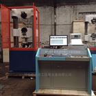 旧万能材料试验机供应回收
