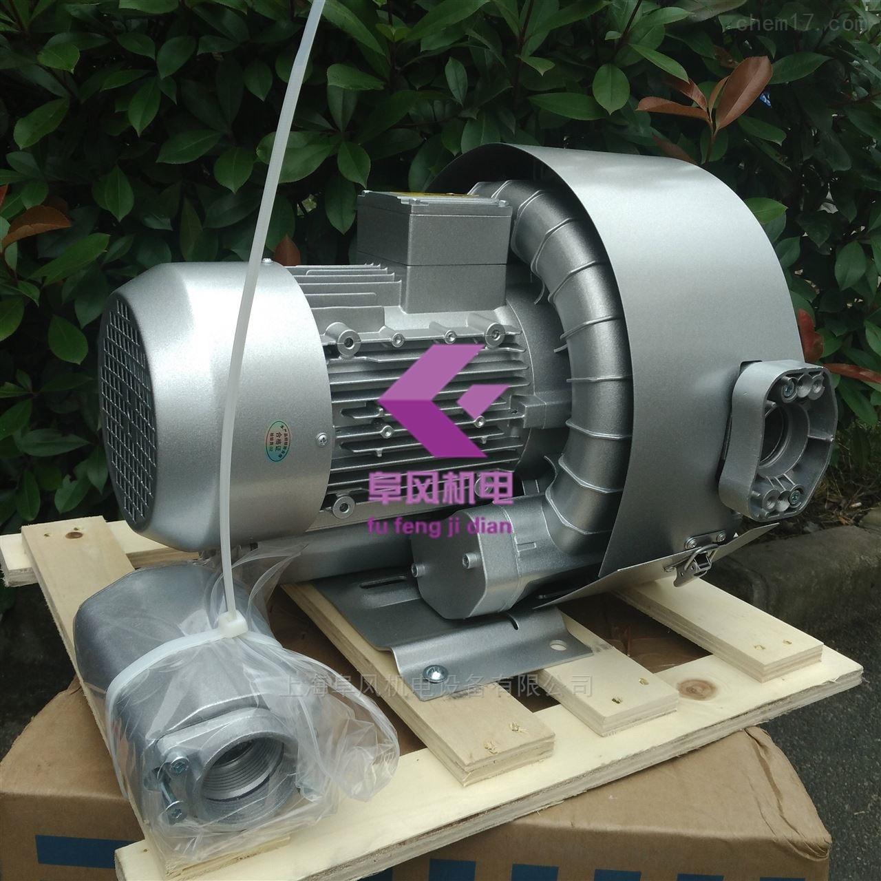 0.85KW双段漩涡鼓风机