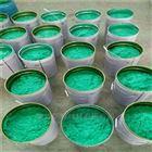 三亚乙烯基玻璃鳞片专业生产厂家品质好