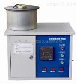 LZW-5自動恒溫數顯瀝青粘度計