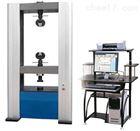 铝型材抗拉强度试验机型号、参数、价格
