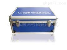 AJH-B促销氧气呼吸器校验仪