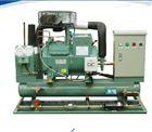 SD-80-L1000 工业冰箱工业速冻箱工业制冷设备-60~-150度速冻机