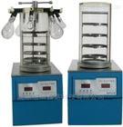 北京挂瓶式真空冷冻干燥机