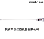 3060-A型 一体式烟气流速监测仪