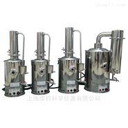 HSZI-5K不锈钢电热蒸馏水器(自控断水)