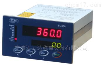 BC360A配料控制器