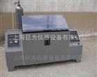 JW-CASS-90硫化氢气体腐蚀试验箱