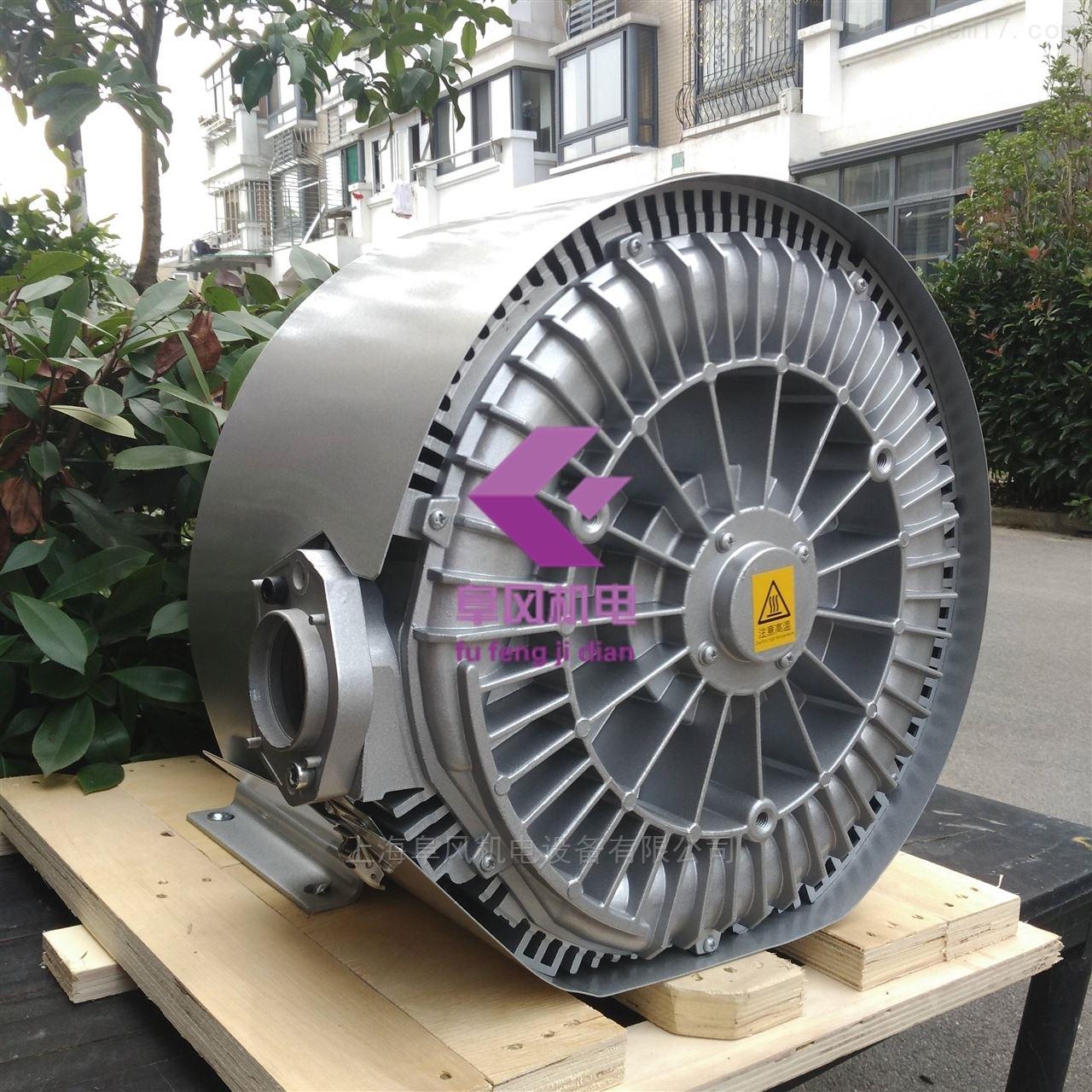 3KW双段漩涡鼓风机