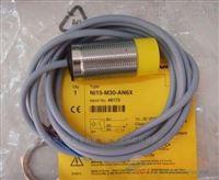 图尔克TURCK光电传感器BSO300-BQ18-ANP6X2