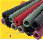 彩色橡塑管 橡塑保温管加工价格