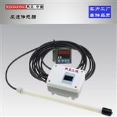 XZ4151D大量程風速變送器 進口傳感器廠家商家