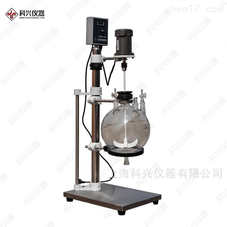 上海科兴玻璃分液器(球形)