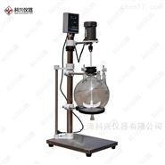 玻璃分液器(球形)