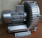 2QB810-SAH17高壓鼓風機,氣環式真空泵