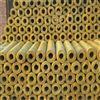 岩棉管生产厂家报价