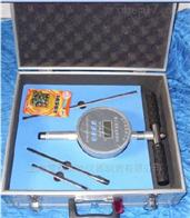 WG-Ⅳ雷韵--WG-Ⅳ电子填土密实度现场检测仪