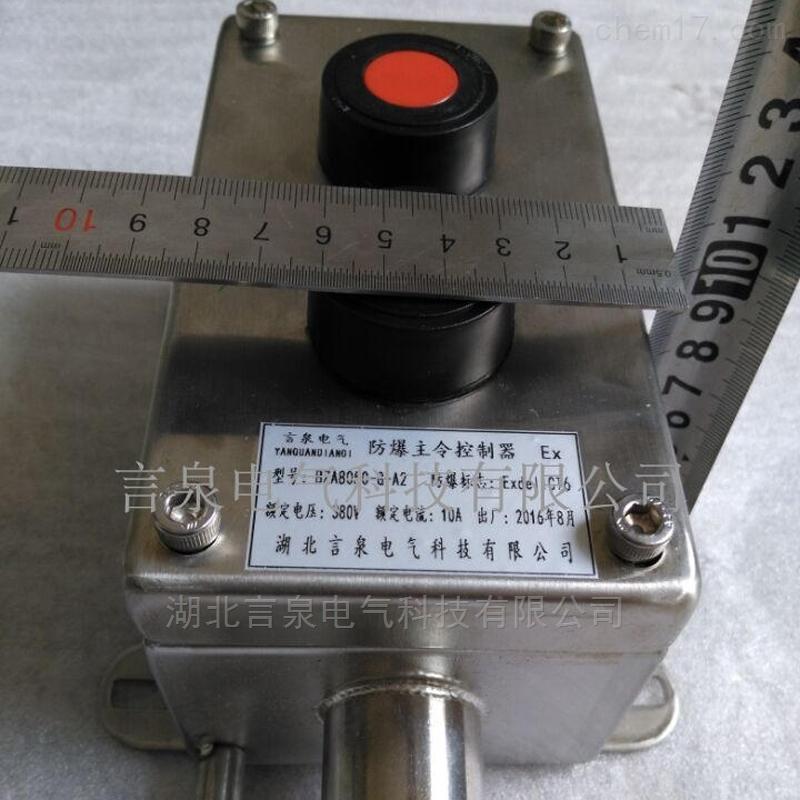 BZA8050-G-A2K1带指示灯壁装防爆按钮盒EX