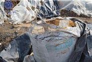 判定污水处理污泥是不是危险废物