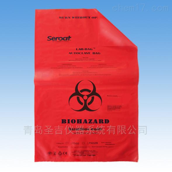 美国Seroat L75系列生物废弃物处理袋