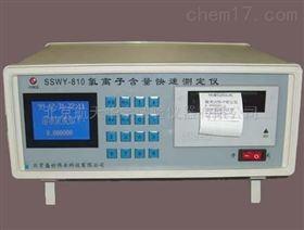SG-8 型水泥鈣鎂含量測定儀