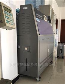 AP-UV紫外光老化试验箱光强反馈探头