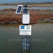 無線水質自動監測站