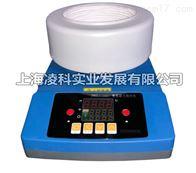 ZNCL-TS型智能磁力搅拌电热套