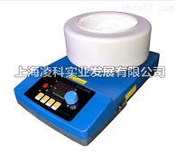 ZNCL-T数显磁力搅拌电热套