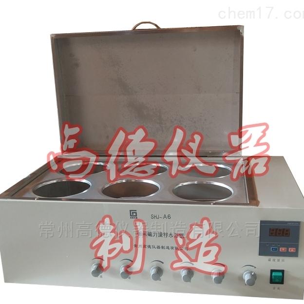 水浴磁力搅拌器厂家