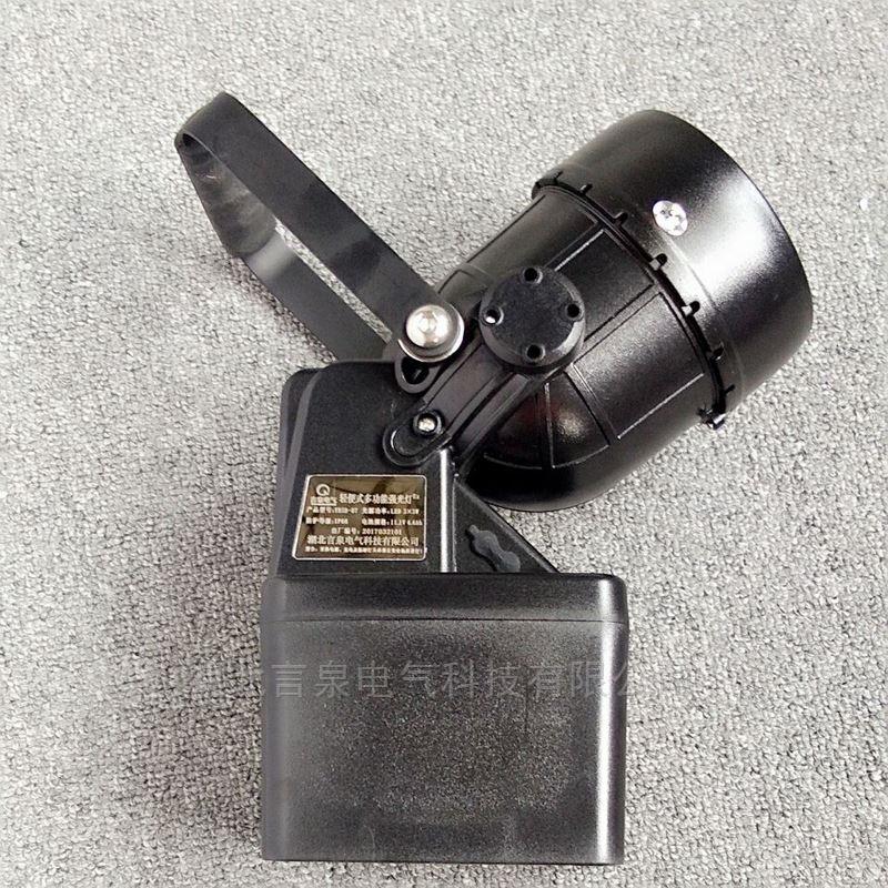 手提式防爆探照灯zl8105磁力吸附LED照明EX