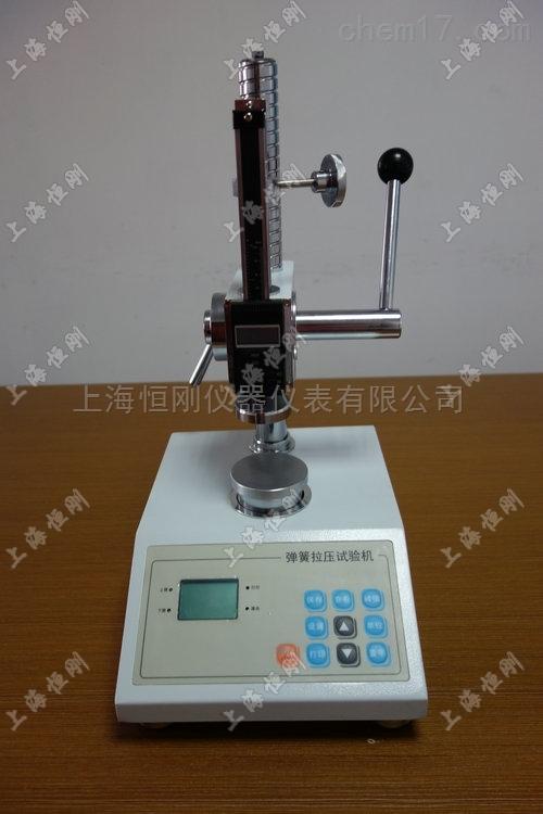 SGTH-10(1-10N)小型弹簧拉力测试机生产厂家