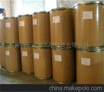 3-异丁基戊二酸酐 厂家优质中间体原料