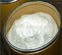5-氨基-4-甲酰胺咪唑 厂家批发包邮