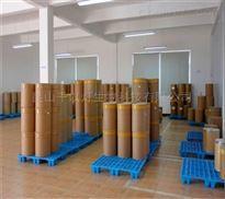 四甲基戊二酸 生产厂家质量保证