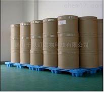 烟酸(维生素B3)厂家