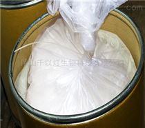 乙基香兰素 厂家长期稳定供应