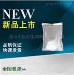 氯化1-乙基-3-甲基咪唑 厂家批量供应