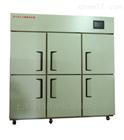 QJL-1000冷光源植物生长箱厂家