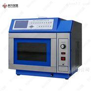 上海科兴MCR-3型微波化学反应器