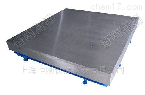 北京电子防水防腐地磅,防腐防水智能地磅