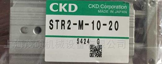 日本CKD厂家直销处上海代理中心价格优势