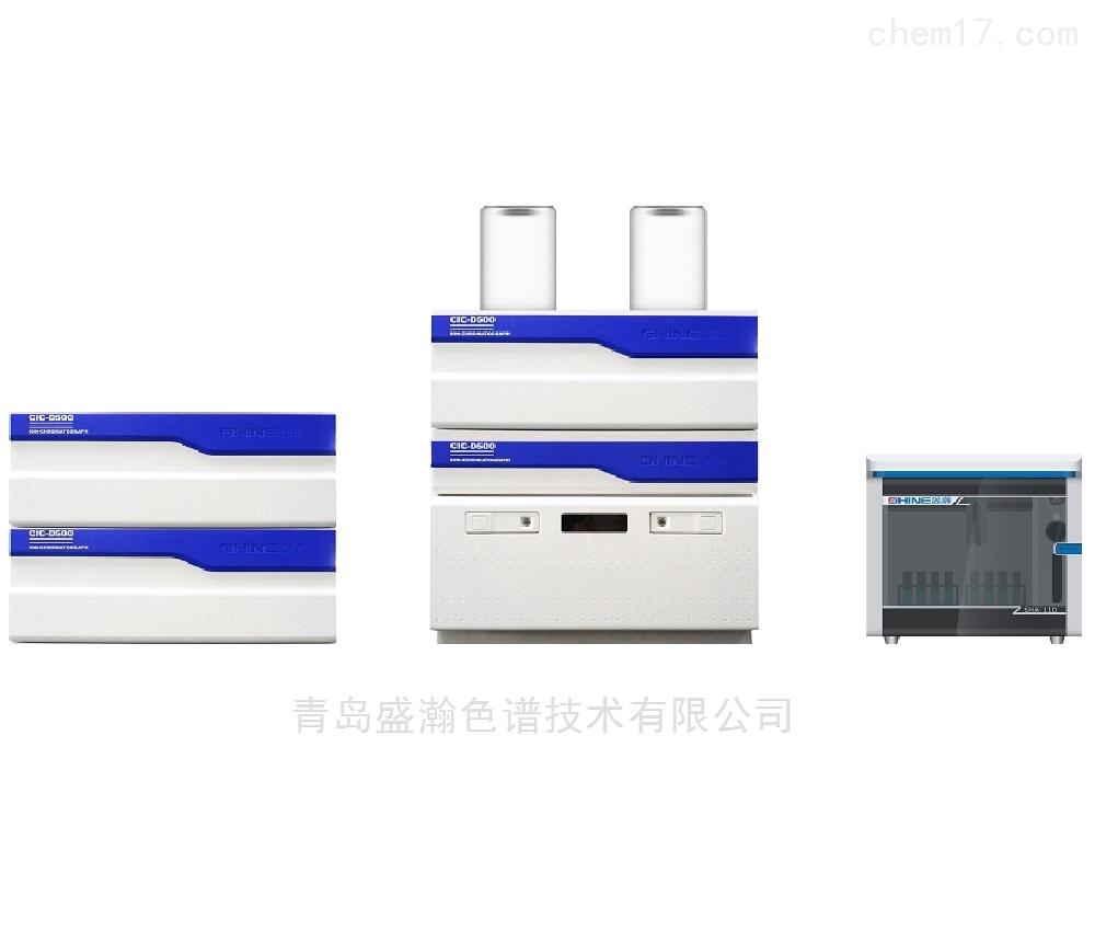 CIC-D500型CIC-D500型離子色譜儀