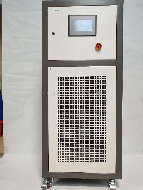 制冷加热一体机设备-40~200℃